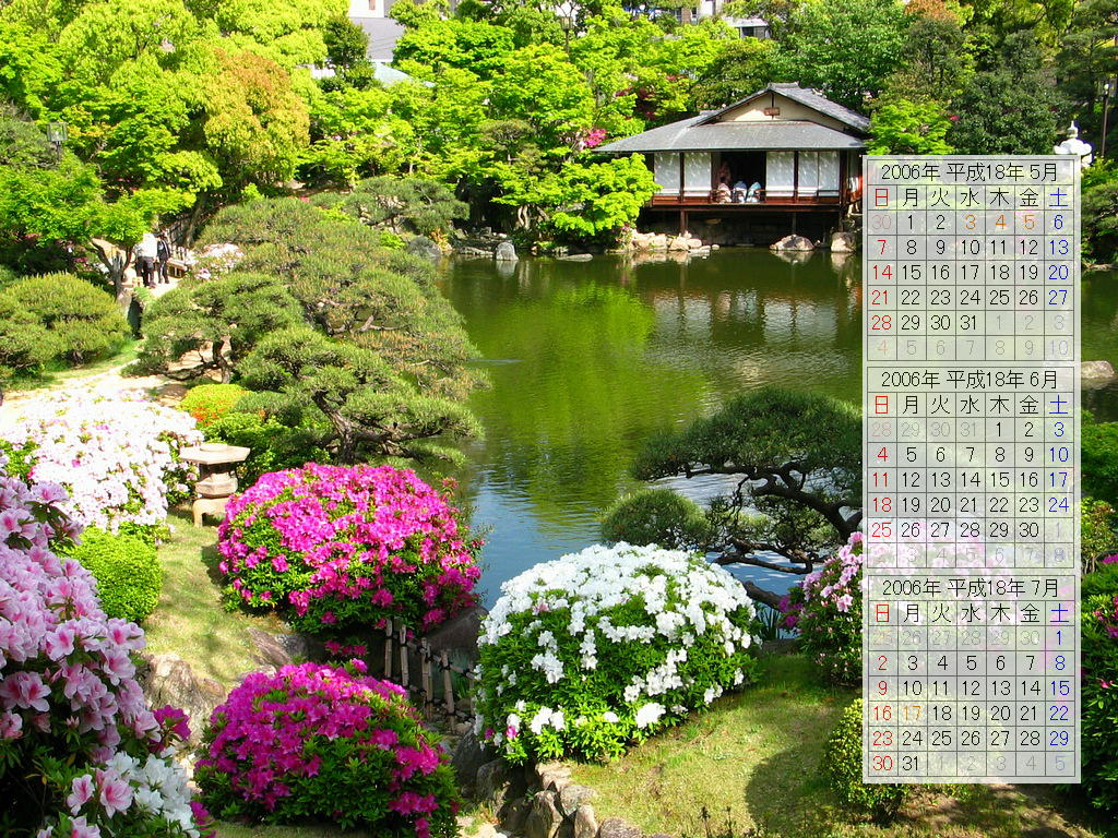 躑躅(ツツジ)の花と日本庭園の壁紙写真/2006年無料壁紙カレンダー・無料写真素材