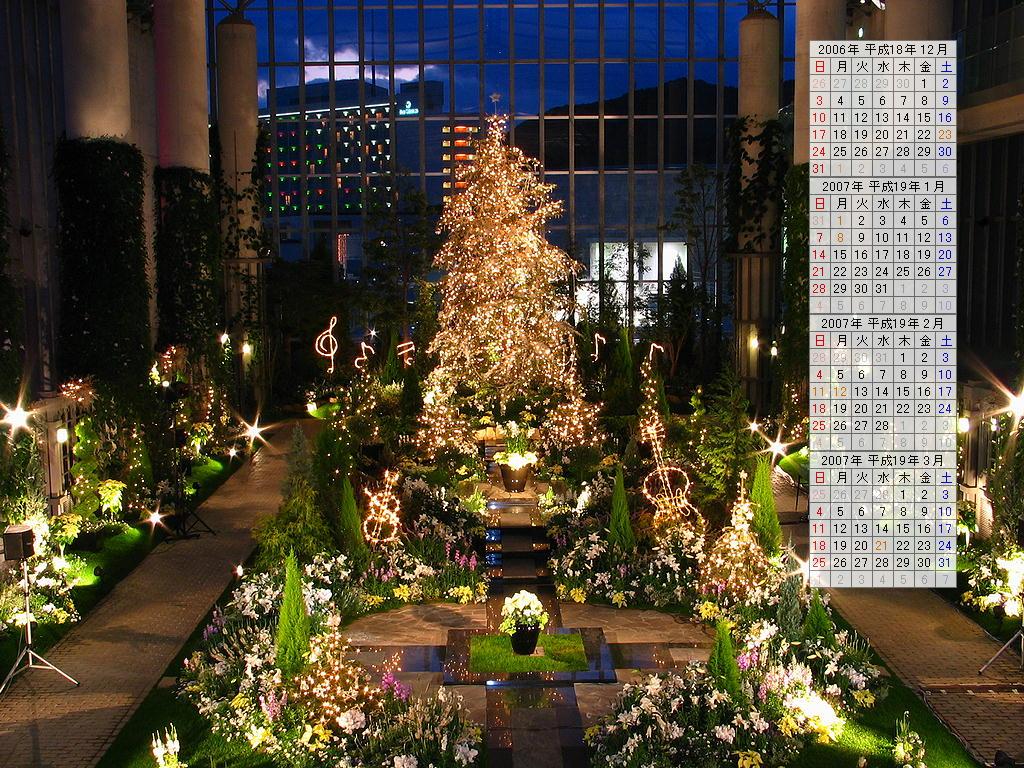 壁紙・クリスマス/2006年冬のデスクトップ無料壁紙カレンダー・無料写真素材