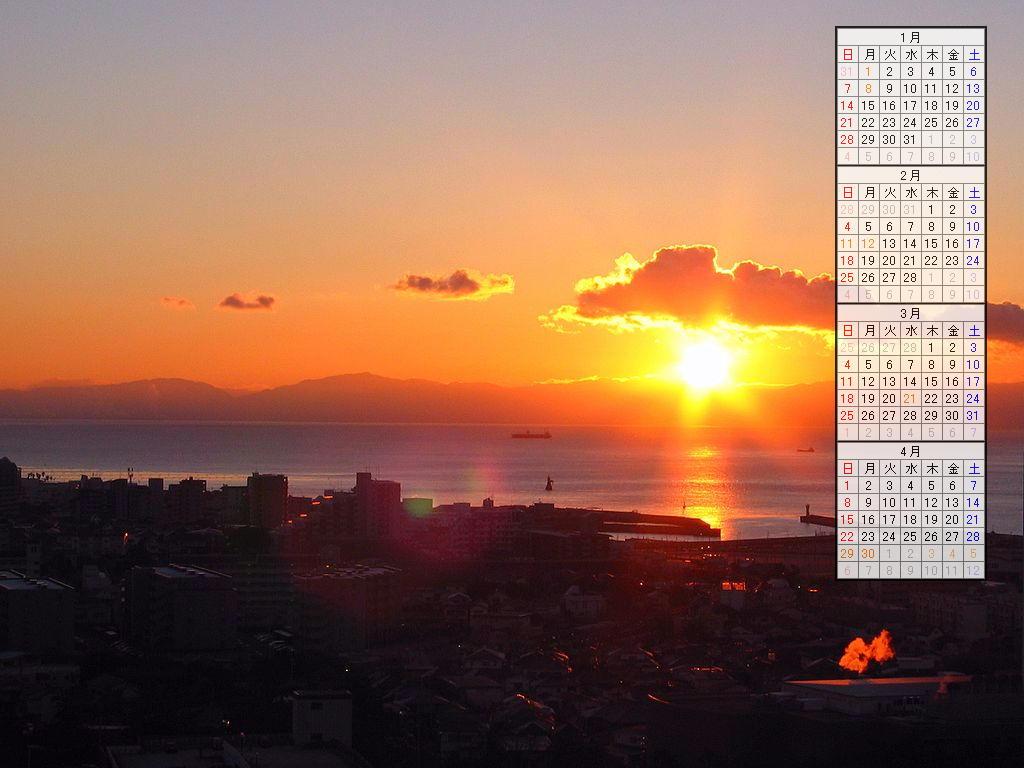 壁紙カレンダー・初日の出/2007年無料カレンダー/2007年1月~2007年4月