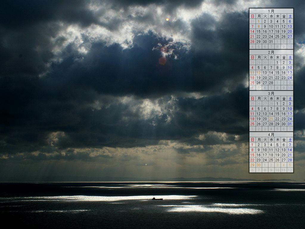 壁紙カレンダー・空と雲/2007年無料カレンダー/2007年1月~2007年4月