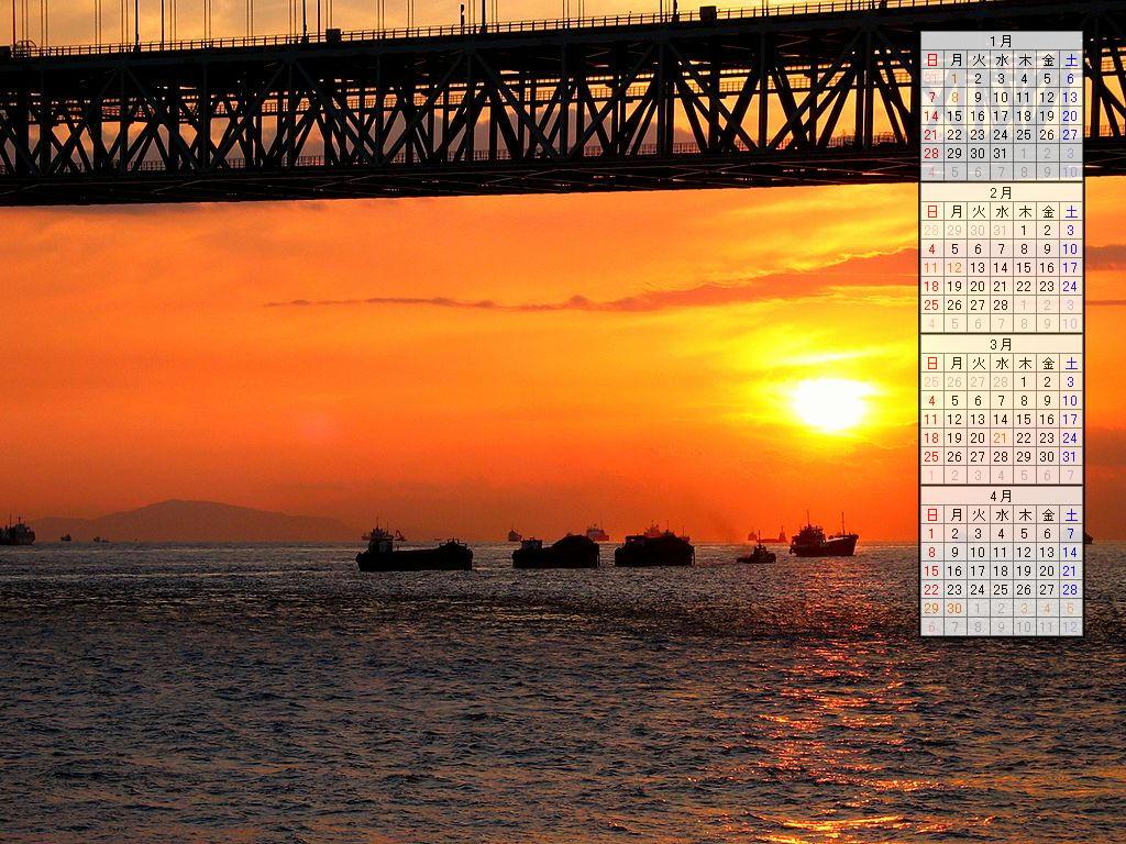 壁紙カレンダー・夕日/2007年無料カレンダー/2007年1月~2007年4月