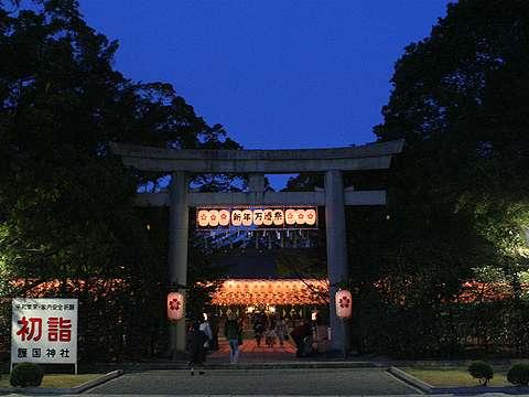姫路護國神社2006年初詣・新年万燈祭/兵庫県姫路市