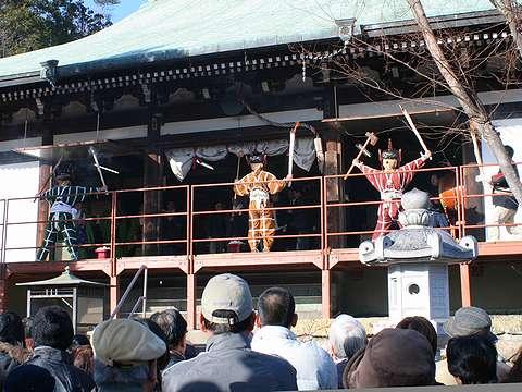 追儺式(鬼追い) 神戸市・多聞寺