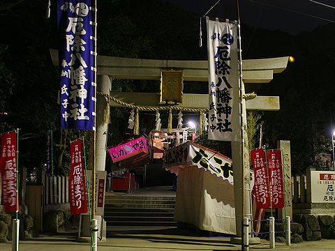 瑞丘八幡神社の厄除祭/神戸市垂水区