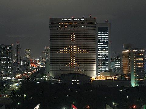 神戸ポートピアホテル・神戸空港開港記念飛行機のライトアップ