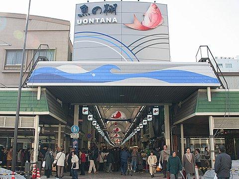 魚の棚(うおんたな)商店街 東側アーケード