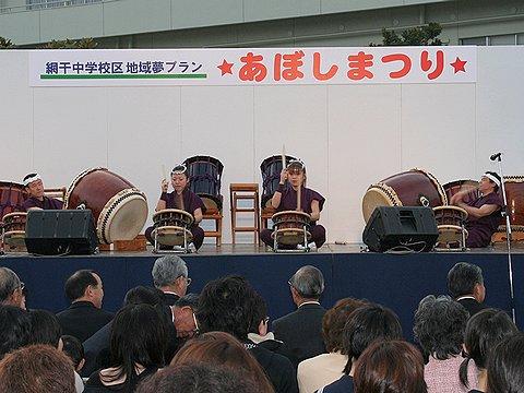 興浜太鼓集団「一擲」 / あぼしまつり 姫路市