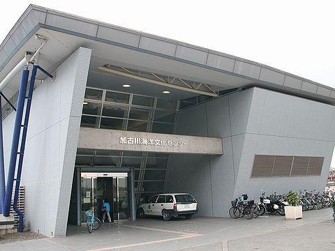 加古川海洋文化センター/加古川市