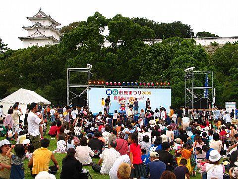 西芝生広場のステージイベントと明石城 明石市民まつり・兵庫県明石公園