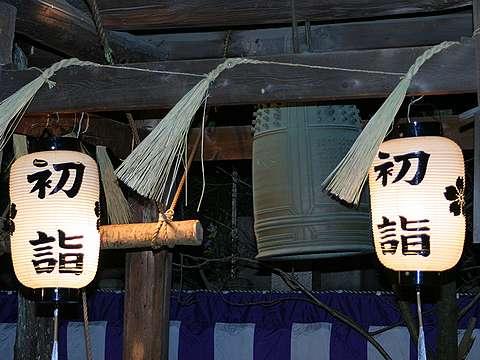 兵庫県神戸市須磨区・須磨寺の除夜の鐘と初詣