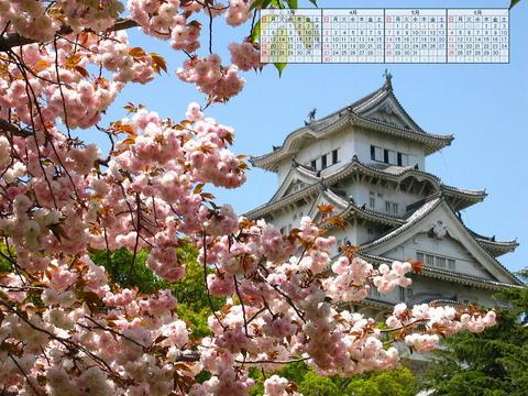 姫路城と桜 / 2006年春の壁紙写真カレンダー(1024X768 デスクトップ壁紙サイズ)