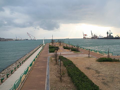 加古川海洋文化センター・別府みなと緑地/加古川市