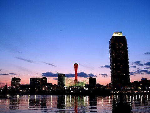 トワイライトのメリケンパーク・神戸の夜景/神戸市