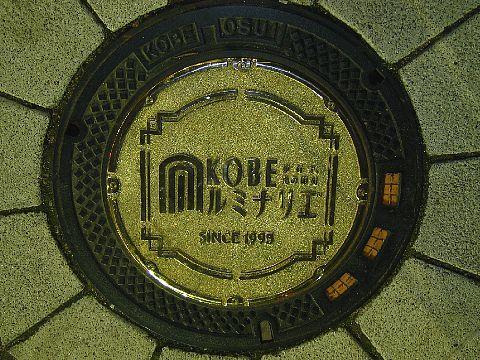 神戸 ルミナリエのマンホール・マンホールインフォメーション事業