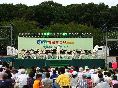 千畳芝メインステージのイベント 明石市民まつり・兵庫県立明石公園