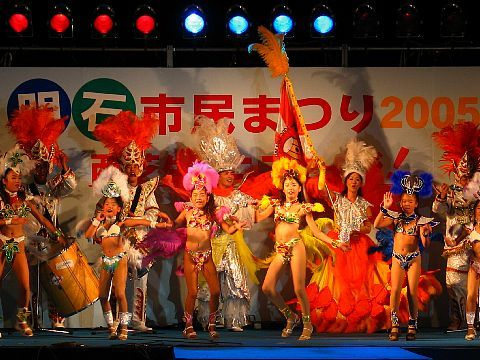 明石市民祭り ステージイベント サンバ・フェジョンプレット/明石祭り