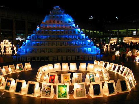 花あかりフェスタ2005 神戸ポートアイランド・市民広場