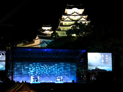 雪月花・姫路城「光と音の歴史ファンタジー」・姫路城 ライトアップ