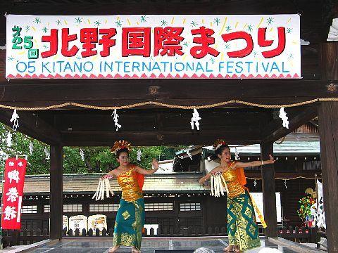 神戸 北野天満宮・北野国際まつり 異人館の夏祭り