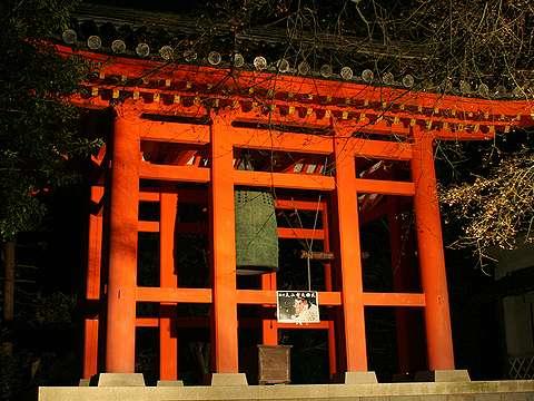 神戸・大山寺の除夜の鐘と初詣