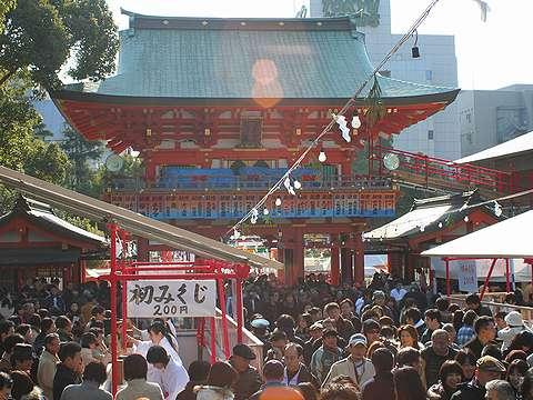 兵庫県神戸市・生田神社・2006年初詣