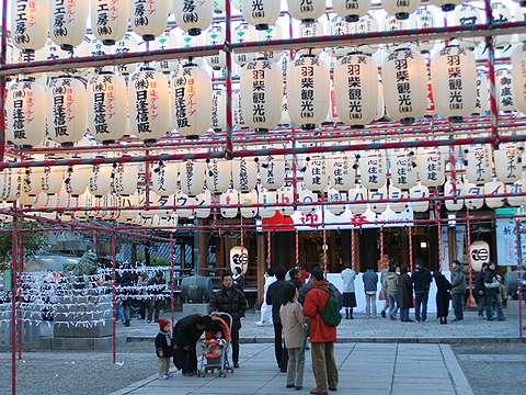 播磨国総社の初詣/姫路市/2006年新年万燈祭