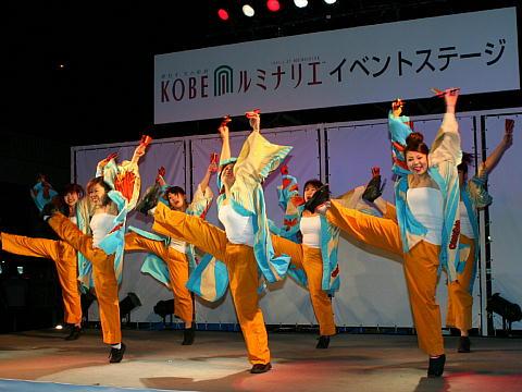 颯爽JAPAN・ルミナリエイベントステージ・よさこい祭り