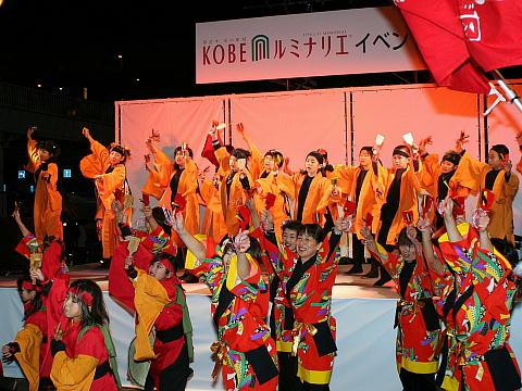 神戸学園踊り子隊・楽踊華・KAKOGAWA響・ルミナリエイベントステージ・よさこい祭り