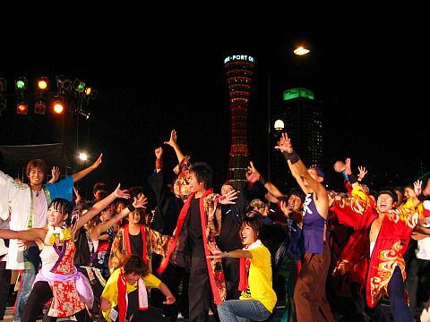 神戸 よさこい祭り・2005 in ハーバーランド
