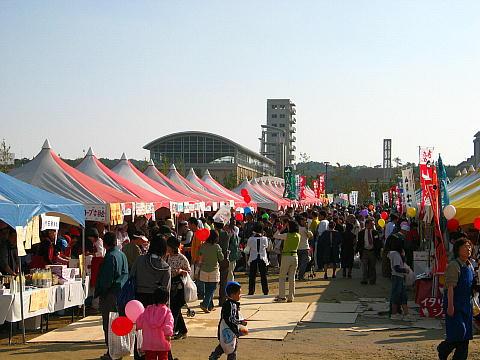 兵庫県・三木ふれあいフェスティバル2005・兵庫県立三木総合防災公園