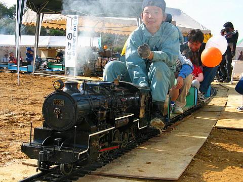 ミニSLの試乗会・兵庫県・三木ふれあいフェスティバル2005・兵庫県立三木総合防災公園