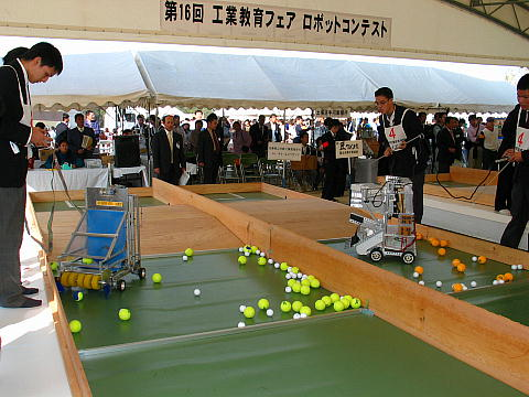 ロボットコンテスト(ロボコン2005)・兵庫県・三木ふれあいフェスティバル2005・兵庫県立三木総合防災公園