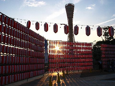 神戸港まつり 夢提灯とポートタワー