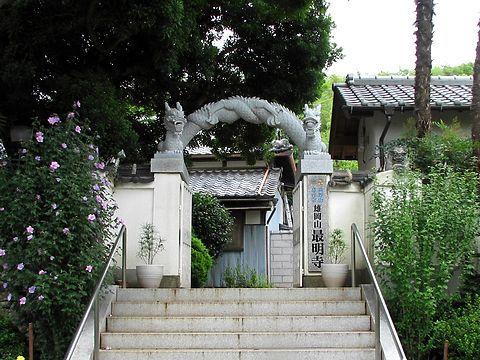 木槿(ムクゲ)の花・雄岡山最明寺/神戸市西区
