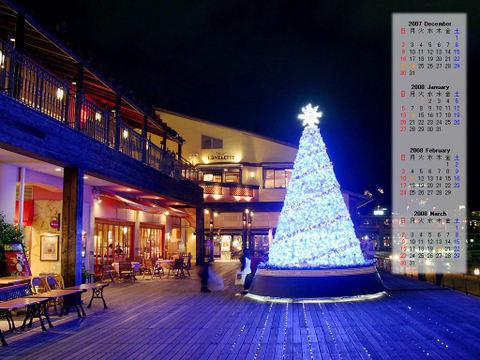 無料壁紙カレンダー・クリスマスツリー