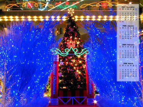 無料壁紙カレンダー・クリスマスイルミネーション