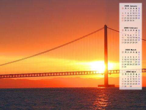 2008年1月~2008年4月無料壁紙カレンダー・初日の出