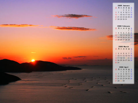2008年1月~2008年4月無料壁紙カレンダー・太陽