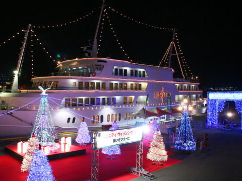 神戸の夜景写真&無料画像