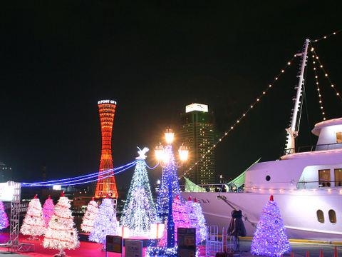 クリスマスツリーと神戸の夜景