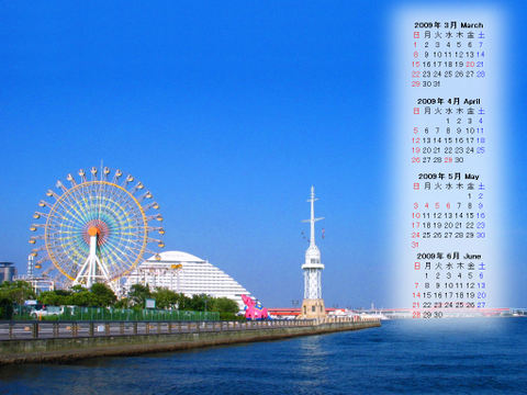 Calendar_200903_015