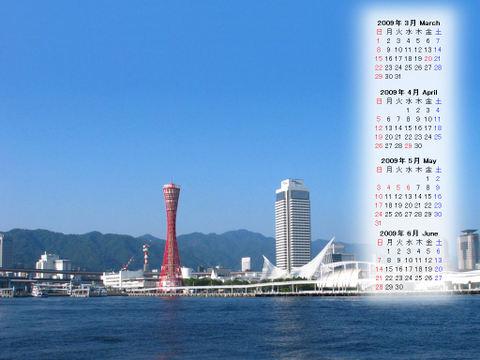Calendar_200903_017
