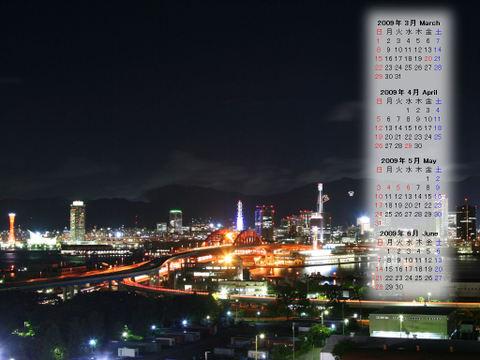 Calendar_200903_021
