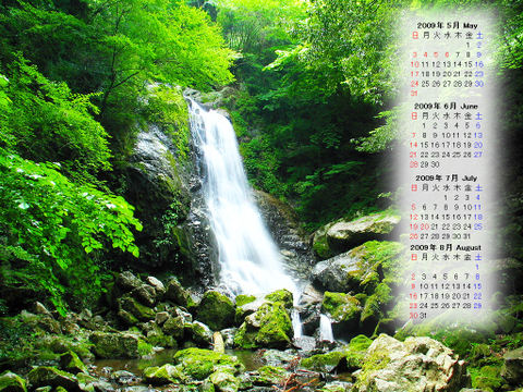 Calendar_200905_004