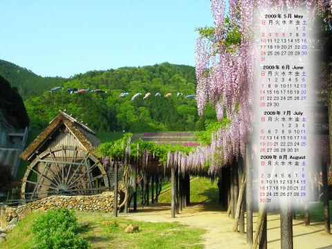 Calendar_200905_005