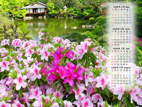 Calendar_200905_009
