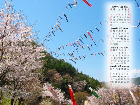 Calendar_200905_020