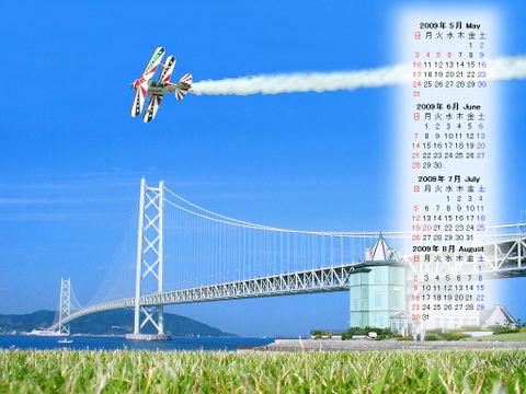 Calendar_200905_021
