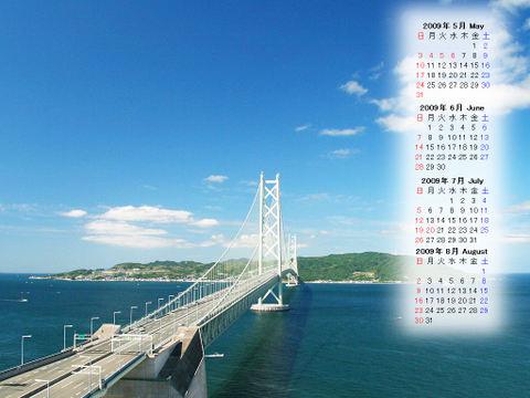 Calendar_200905_022