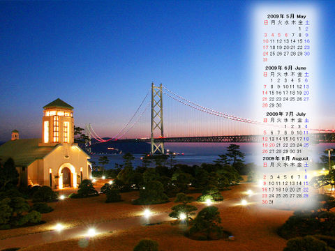 Calendar_200905_025